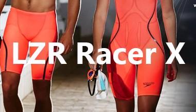 LZR RACER X