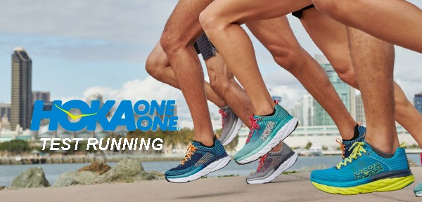 Test de zapatillas de running HOKA ONE ONE